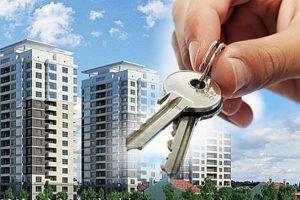 Приобретение жилья в строящемся доме
