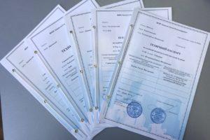 Особливості технічного паспорту на квартиру