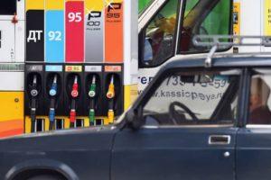 Бензин набирает высоту
